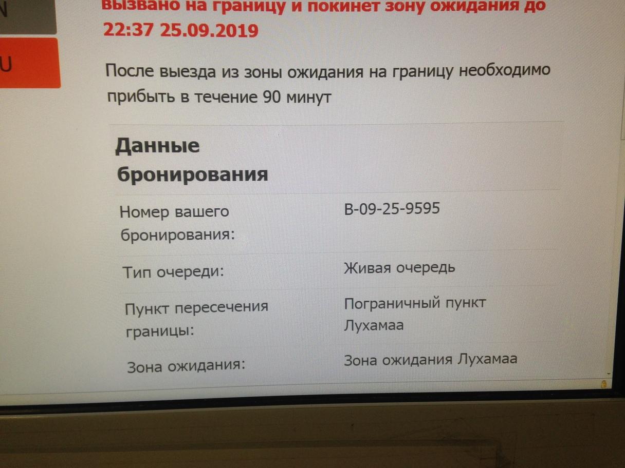 25.09.2019 Riga. LV IMG-2869.sized