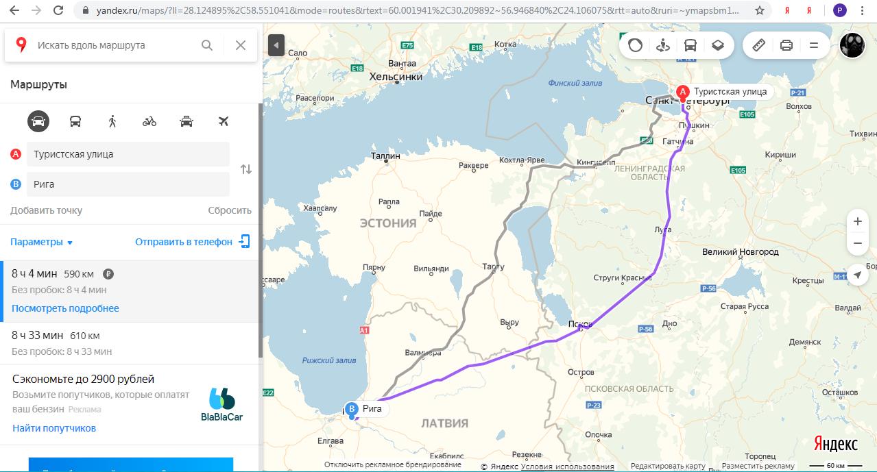 25.09.2019 Riga. LV St-Petersburg-Riga.sized